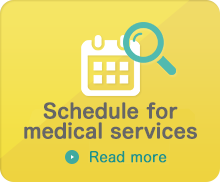 Schedule formedical services